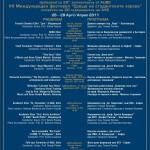 bulgarien-festivalprogramm